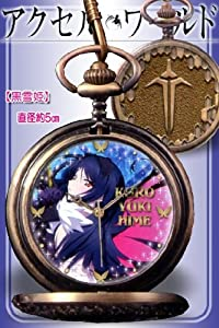 Accel World Pocket Watch Type-C:Black Snow Princess 2 inches