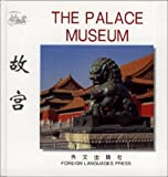 img - for The Palace Museum by Cao Lei (1997-05-06) book / textbook / text book