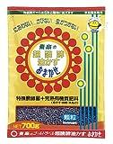 東商 超醗酵油かすおまかせ 顆粒 700g