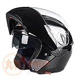 バイクヘルメット システムヘルメット フルフェイス ジェット ダブルシールド 今年バージョンアップBLD158[01.商品1/L]