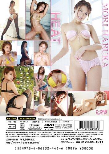 森はるか HEAT [DVD]