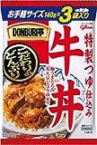 グリコ DONBURI亭 牛丼3食パック 420g(140g×3食)
