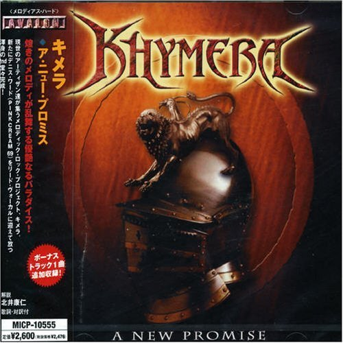 New Promise by Khymera (2005-12-05)