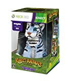 Kinect Animals [First Print Limited Edition] [Japan Import]