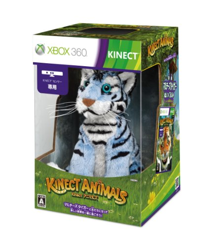 Kinect アニマルズ(初回限定版)
