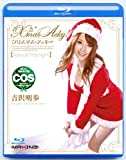 X\'mas Acky ! 吉沢明歩 in HD マキシング(Blu-ray Disc)