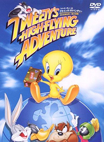 トゥイーティーのフライング・アドベンチャー/80日間世界一周大冒険(1995~1996)