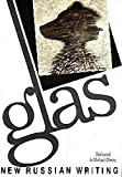 img - for Glas: New Russian Writing, vol 1, 1991 book / textbook / text book