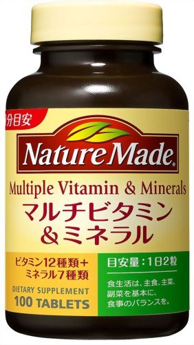 ネイチャーメイドマルチビタミン&ミネラル 100粒