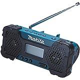 マキタ 充電式ラジオ MR051 本体のみ