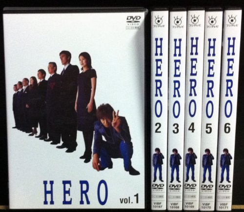 HERO 全6巻セット [レンタル落ち] [DVD]の画像
