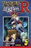 Akira Ito Yu-Gi-Oh! R Vol 5