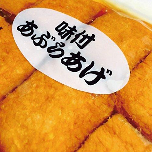 http://macaro-ni.jp/30584