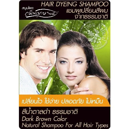 Best Herbal Anti Dandruff Shampoo front-1038624