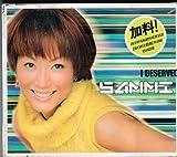 I Deserved CD Format By Sammi Cheng