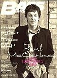 BASS MAGAZINE (ベース・マガジン) 2007年 7月号 [雑誌]