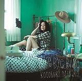 Bye Bye Blue(初回生産限定盤)(DVD付)