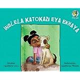 Indlela Katokazi Eya Ekhaya
