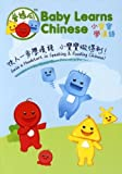 Cover art for  Baby Learns Chinese