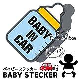 STARDUST ベイビーカーステッカー タイプ03 赤ちゃん 車 アクセサリー SD-CT003