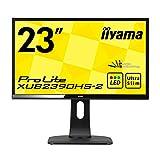 iiyama ディスプレイ モニター XUB2390HS-B2 23インチ/フルHD/スリムベゼル/HDMI端子付 ランキングお取り寄せ