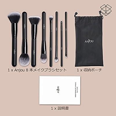 Anjou メイクブラシ 8本セット 化粧筆 フェイスブラシ 高級タクロン 専用ポーチ付 AJ-MTA003 黒