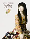 NANA CLIPS 5 [Blu-ray]