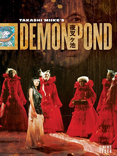 Demon Pond on Amazon Prime Instant Video UK