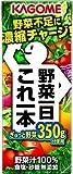 カゴメ 野菜一日 これ一本 200ml(24本×4ケース)96本