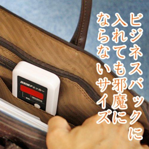日本製 放射線チェッカー ブルー RAT-1B