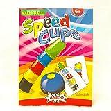 アミーゴ スピードカップス 日本語版 アクションゲーム Amigo 6歳?