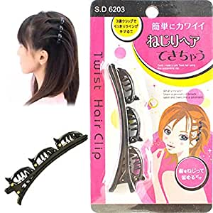 Aostek Easy Magic Clip French Twist Twister Hairstyle Former Maker Hairstyle Separeter Hair Bangs Divider Aostek
