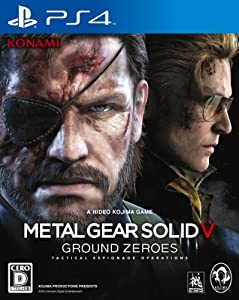 Metal Gear Solid V Ground Zerozu [Japan Import]