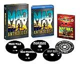 マッドマックス アンソロジー ブルーレイセット(初回限定生産/5枚組/デジタルコピー付) [Blu-ray] ランキングお取り寄せ
