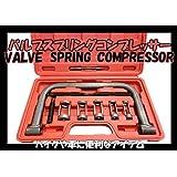 バルブスプリングコンプレッサーセット/メンテナンス