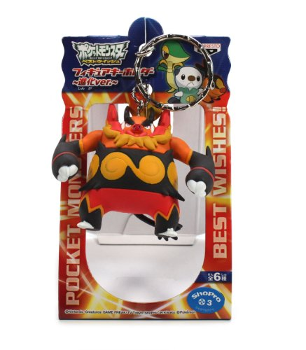 Banpresto Pokemon Black And White Figure Keychain - 47347 - Embuoh/Emboar - 1