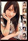 MAX GIRLS29 若妻のおねだりSEX [DVD]