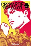 Cromartie High School Volume 1