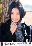 AKB48 公式生写真 前しか向かねえ 劇場盤 昨日よりもっと好き Ver. 【兒玉遥】