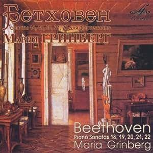 Intégrale Des Sonates Pour Piano /Vol.6
