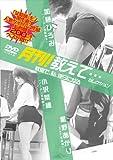 amazon lentes oakley  amazon.co.jp  miss