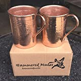 Copper Moscow Mule Mug Hammered set of 2