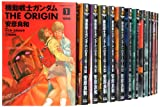 機動戦士ガンダム THE ORIGIN コミック 1-24巻セット