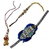 SHOPOJ zardosi and beads Bhaiya Bhabhi Rakhi