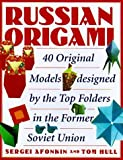 img - for Russian Origami by Sergei Afonkin (1998-03-15) book / textbook / text book