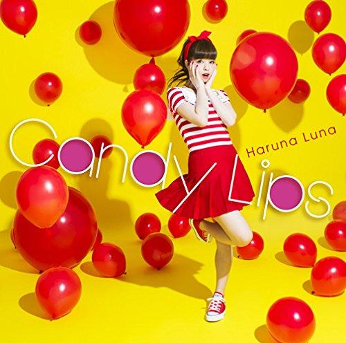 春奈るな (Haruna Luna) – Candy Lips [Mora 24bit/96kHz]