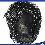 ミズノ グロ-バルエリート QMライン 硬式 一塁手用 ファーストミット 右投用 TK型 1AJFH12300 (ブラック(09))
