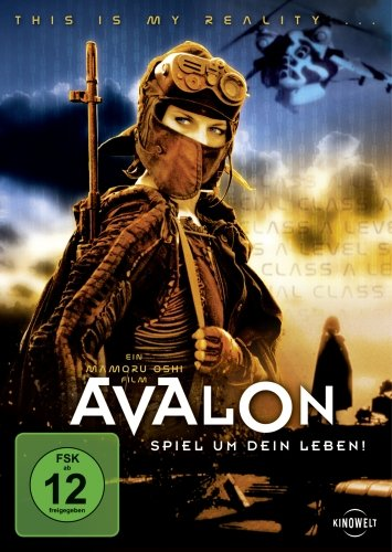 avalon-import-allemand