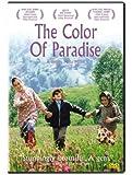 The Color of Paradise (Sous-titres français)