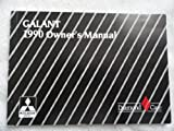 1990 Mitsubishi Galant Owners Manual
